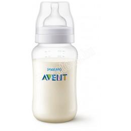 Avent cumisüveg anti-colic 330ml+etetöcumi