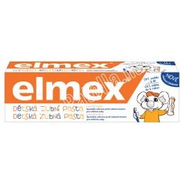 Elmex fogkrém gyermek 50ml 1x