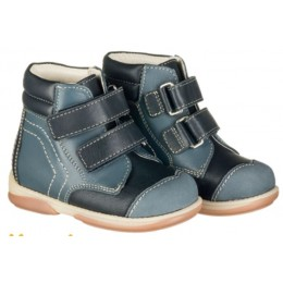MEMO gyerekcipő - KARAT kék