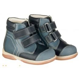 Memo Karát gyerekcipő kék junior