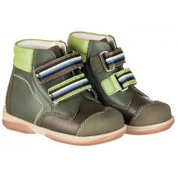 Memo Karat gyerekcipő zöld