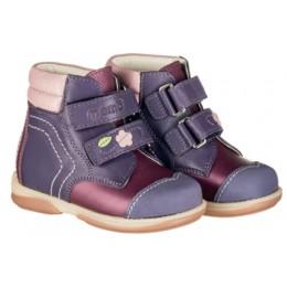 Memo Karat gyerekcipő lila junior