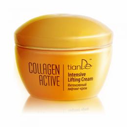 Collagen Active Intenzív feszesítő krém