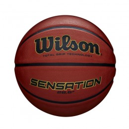 Kosárlabda Wilson Sensation gumi 5-ös méret barna