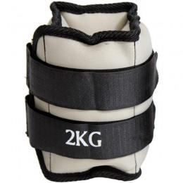 Csukló-és bokasúly Trendy 2 kg