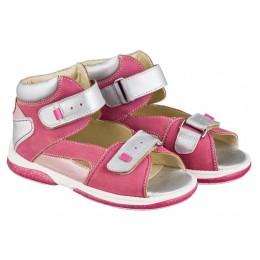 MEMO gyerekcipő - MONACO rózsaszín