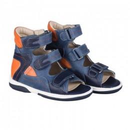 MEMO gyerekcipő - MICHAEL kék