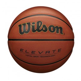Kosárlabda Wilson Elevate gumi 7-es méret barna