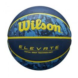 Kosárlabda Wilson Elevate gumi 7-es méret kék-sárga