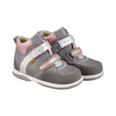Szupinált gyerekcipők (12)